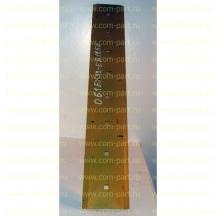 Нож основной левый D61EX12-EB1250 KOMATSU